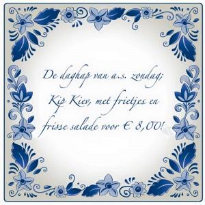 Kip Kiev